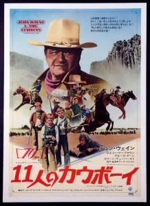 CowboysJap