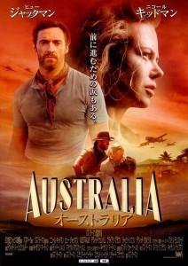 AustraliaJap