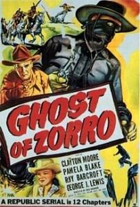 ZorroGhostSerial