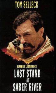 LastStandPoster